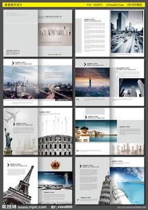 宣传册的折页设计方法,海报设计格式的方案