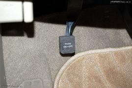 驻车制动器-天籁其它图片 1024 60501 东风日产