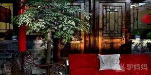 ...京长城老院子古客栈中式大床