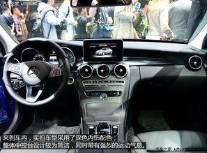 奔驰C200L价格2015年C200L报价