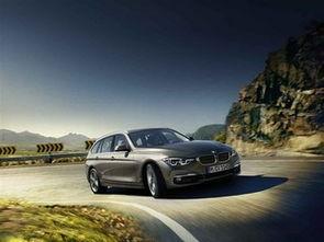 新款3系旅行版上市 售39.96万-56.96万元-进口宝马3系旅行轿车对比评...