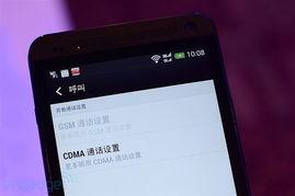 版本:中国联通802w、中国移动... (支持各自