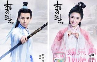 诛仙青云志田灵儿喜欢谁 结局和师兄齐昊在一起结婚了