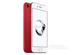 苹果iPhone7 128G中国红长沙仅售5488元