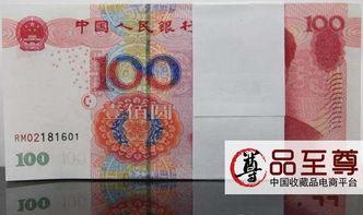 怎样辨识100元人民币是否真假