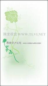 CDR绘制水彩竹子教程