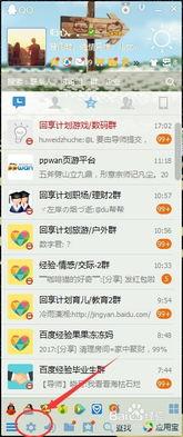 QQ登录怎么取消QQ宠物登录