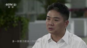 我要操逼图-京东集团CEO刘强东日前在作客央视《遇见大咖》节目时表示: