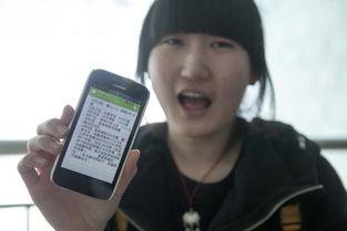 长春师范大学女大学生建立QQ群为患病儿捐款