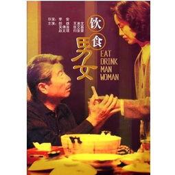 ...今年看过最好的片子 100部华语电影推荐