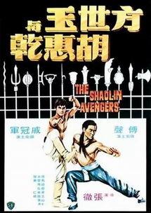 ...部华语老电影的英文译名,妥妥的段子集中营