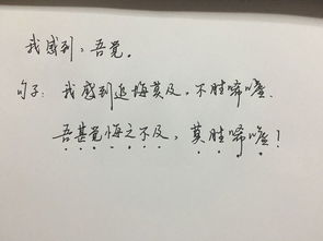 QQ中怎样发秘密说说
