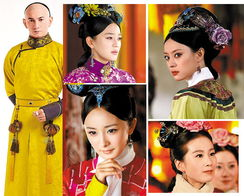 雍正皇帝比较忙,又拍剧又玩PS还要去打虎-2012 繁忙年 我们身边的...