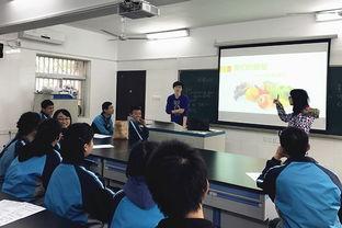 ...南京市聋人学校---阅读新闻