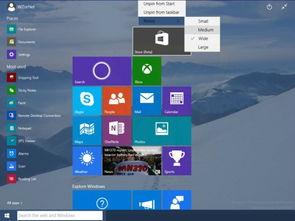 windows10 企业版完整激活 cmd管理员运行