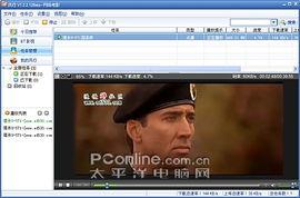 边下载边观看 三款掌门级 网络电影 软件横评