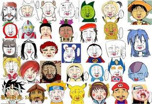 表情 面瘫QQ表情包下载之无敌脑残版 数码资源网 表情