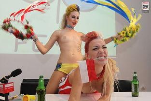 性交色图之激情图区 淫乱-...艺术抵制无保护性爱.-情色透视 乱性 的欧洲杯...
