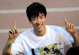 媒体报道 刘翔为何难说再见 成败皆金牌