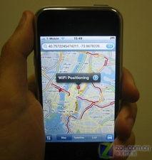 ...one虚拟导航软件-谁说iPhone不能导航 廉价GPS解决方案