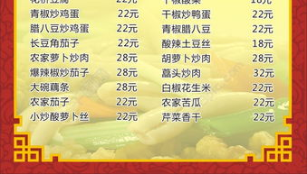 菜谱矢量图免费下载 cdr格式 编号17357675 千图网