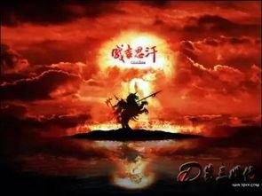 看秦始皇 汉高祖 成吉思汗 毛主席是如何创业的