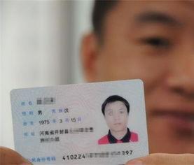 二代身份证相片尺寸及要求介绍