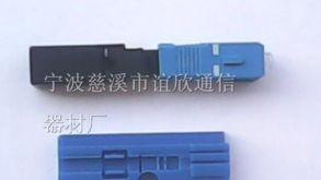 SMC288芯光缆交接箱型号