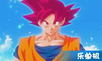 龙珠超超级赛亚人红色在第几集出现