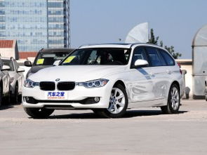 ...road/宝马3系旅行版』-售39.98 42.98万 大众蔚揽新增车型上市