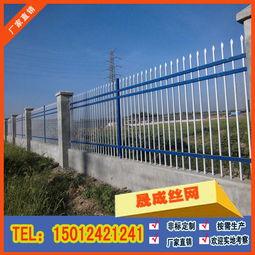 隔流界-清远漂流围界护栏 围墙铁栅栏 广州防护隔离栅厂家 防护围栏 小区护栏 ...