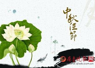 ...节的古诗词句 描写中秋节的句子汇总 4