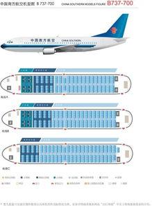 ...航cz6926航班座位图