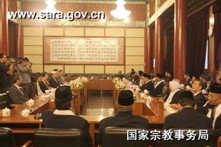 佛教在线北京讯 2012年5月22日上午,国家宗教事务局局长王作安会见...