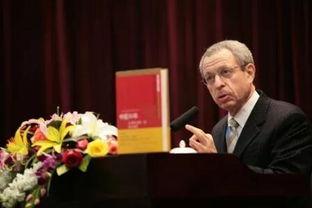 ...资料 原标题 库恩 中国将开辟新的全球治理模式