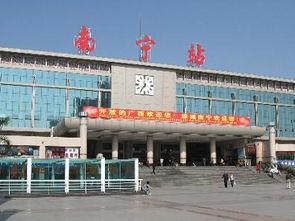 南宁 广西壮族自治区首府