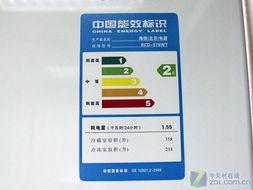 实用节能先锋 海信纯色对开门冰箱首测 四