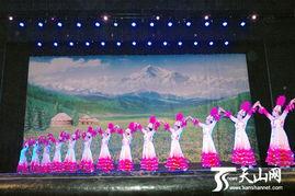 新疆举办第二届中老年文化艺术节颁奖演出