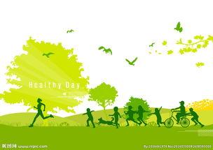 绿色出行环保图片
