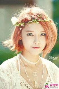 脏粉色.短发-韩国女生流行什么发色 经典染发发型盘点