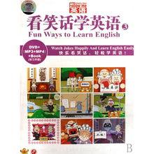 DVD看笑话学英语 3 附书