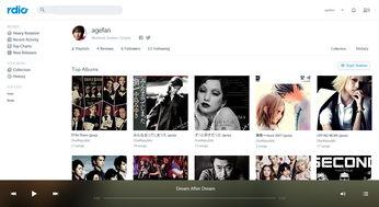 音乐在线播放网站扁平化设计