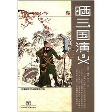 简笔画系列:三国演义的刘备
