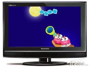 娱乐先锋 创维47L28RM液晶TV仅9490元