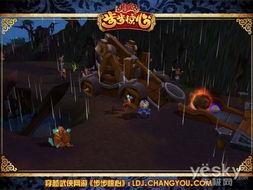 重要   作为游戏中规模最大也是最有挑战性的副本,小宝步步惊心以其...