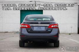 东风日产新轩逸1.8L上市前实拍