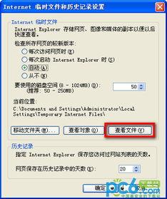 QQ空间加密相册怎么破解 进入QQ空间密码相册方法