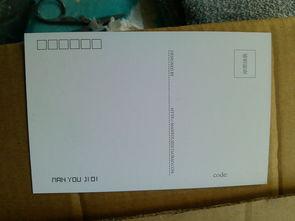 这种明信片的格式怎么写