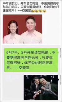 ...大阵容的 中国高考 已经上映