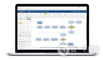 smartdraw 2013下载及安装教程